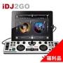 偷米的8號倉庫(清倉空間)【Ion Audio】最輕巧的DJ混音控制器-iDJ2GO(福利品)