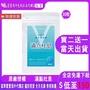 下殺特價(🔥臨時免運買二寄三 )日本原廠授權🇯🇵 滿點 吐息  30粒裝 優格口味 口腔保養 日本超專利 體內環保