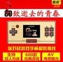 酷孩RS-20紅白機掌機FC遊戲機任天堂紅白機經典懷舊掌上遊戲機DLYS154