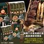 韓國六年根高麗紅蔘鹿茸濃縮液禮盒(附提袋)