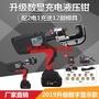電動壓線鉗銅鼻鋁鼻壓接16-400電動充電式液壓鉗數顯銅線壓接工具