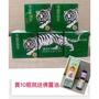(現貨)「買10瓶免費送佛靈油」越南 白虎活絡膏 20g