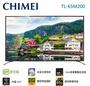【佳麗寶】-大台北地區含運安(CHIMEI奇美) 65吋4K低藍光智慧連網顯示器(TL-65M200)含視訊盒