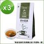 【Mr.Teago】雞角刺茶/養生茶/養生飲-3角立體茶包-3袋/組(22包/袋)