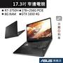 ASUS 華碩 TUF Gaming FX705 FX705DT-0041B3750H 17吋電競筆電 黑
