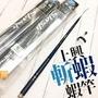 現貨免運 上興 斬蝦 蝦竿6/7、5/6 1/9調 全新絕版蝦竿 紫晶蝦 藝妓 蝦竿