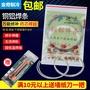 包郵銅鋁焊條1米 無需焊粉 低溫銅鋁藥芯焊條 銅管和鋁管焊接專用