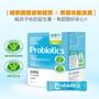👉我最便宜👈最新到貨2/23 健康力 益暢敏益生菌  30入