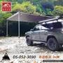 【露營趣】安坑特價 BROWN BEAR DS-052-3030 3*3車邊帳篷 車邊帳 客廳帳 天幕帳 遮雨棚 露營帳篷 露營車隊野營