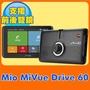 Mio MiVue Drive 60 五合一 行車記錄導航機