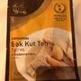 🇸🇬新加坡代購 松發肉骨茶 茶包