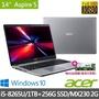 【無痛升級8G】Acer A515-53G-53ZT 15.6吋獨顯輕薄筆電(i5-8265U/4G/1TB+256G SSD/MX230 2G/DVD燒)