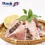 《媽媽魚N》優質養殖系列-青斑石斑魚片(200g/片,共兩片)