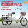 老年三輪車老人腳蹬人力三輪成人休買菜車腳踏車載人載貨車
