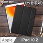 ESR億色 iPad 7 保護套 皮套 輕薄防摔三折休眠支架 ipad 2019 新款 10.2吋 悅色系列