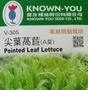 A菜 尖葉萵苣 【滿790免運費】農友種苗 蔬菜種子 每包約1000粒 保證新鮮種子
