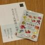 【 現貨 】日本 兆活果實 3兆個 乳酸菌 甘王草莓 腸內環保 優酪乳果昔 保健食品 果實萃取物