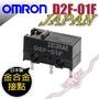 歐姆龍 OMRON D2F-01F 日本製 微動開關 金合金接點 PC PARTY