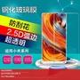 【限時特價】 小米 max3 max2 鋼化膜 玻璃殼 貼膜 手機 防刮 pro 自動 前膜 鋼化膜 max 修復