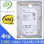 【MR3C】含稅 SEAGATE 4T 4TB ST4000NM0035 Exos 7E8 企業級硬碟
