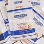 短效期↘現貨出清↘森田藥粧 高純度玻尿酸潤澤面膜 28g 一片入 原廠公司貨 特惠價