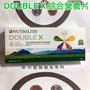 🍀#低價代購,快速出貨#【新配方】安麗 DOUBLE X蔬果綜合營養片DX 綜合營養片 綜合維他命 綜合維生素