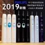 飛利浦 電動牙刷 ProtectiveClean 5100 相對應HX6857/HX6859/HX6856