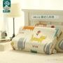 純棉兒童卡通乳膠枕套泰國成人全棉橡膠專用 寶寶記憶枕頭套50X30