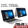 ASUS 華碩 VivoBook Flip  J401MA-0081AN4000 14吋 紳士灰 蝦皮24h 現貨