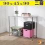 《Buy JM》鐵力士電鍍90x45x90cm二層置物架/波浪架/鍍鉻層架/R-DA-SH186