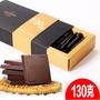 超級零巧克力100%無蔗糖 休閒零食品低糖 純可哥脂黑巧克力