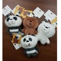 We Bare Bears Plushie Keychain Miniso