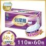 倍潔雅特級3層厚柔抽取式衛生紙(110抽x10包x6袋/箱)