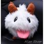 LOL英雄聯盟普羅絨毛娃娃(3種尺寸)#8 英雄聯盟娃娃 普羅玩偶 普羅娃娃 → Nisa Shop