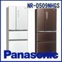 Panasonic 國際牌 500L 雙科技無邊框玻璃系列 NR-D509NHGS W翡翠白/T翡翠棕