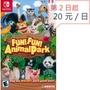 【遊戲出租】Switch _ 高高興興動物園 中英日文美版【U0084】