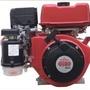 三菱GB300引擎10HP/中耕機/噴霧機/割草機/碎枝機