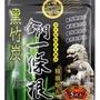 🍄立即出貨🍄金門一條根精油貼布(黑竹炭)5片/入 台灣製