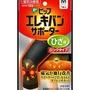 日本 易利氣 薄型設計 抗菌 膝用 護膝+磁石