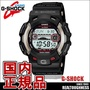 CASIO G-SHOCK G-shock men's wristwatch GW-9110-1JF radio solar GULFMAN Gulfman black