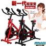 健身大師 超跑款飛輪 健身車 健身 腳踏車