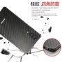 SHARP AQUOS S2 手機殼 金屬框 夏普 Aquos s2 5.5 碳纖維背蓋 推拉邊框 防摔保護套 送空壓殼
