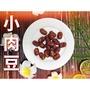 【享心鮮】香雞城 Q彈 小肉豆 / 肉類 / 調理食品 / 豬肉 / 冷凍食品 500克裝/1公斤裝