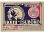 【秀太郎屋】ROIHI-TSUBOKO 大片78枚腰肩膀酸痛温感膏藥穴位貼布(日本製)
