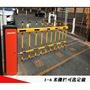 【新款特賣】道閘杆八角直杆停車場攔車柵欄社區門口欄杆門衛升降杆門禁起落杆