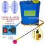 電動噴霧器(大)20公升(附調流量+手把開關)20L農藥噴霧機電動噴霧機 噴霧桶  打藥機●D0003●