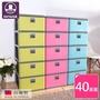 【HOUSE】美好生活五層櫃-DIY簡易組裝(三色可選)