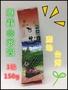 ❤支持台灣小農❤阿里山高山茶150克❤茶香 茶農❤阿里山 高山茶 綠茶 烏龍茶 紅茶 青茶