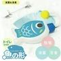 魚の形🐟馬桶浮球清潔劑 魚躍龍門馬桶清潔劑 鯉魚馬桶清潔劑