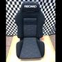 RECARO SR3 可調式賽車椅 真正德國製 內附原廠說明書 全新品特價 歡迎現場看貨取貨